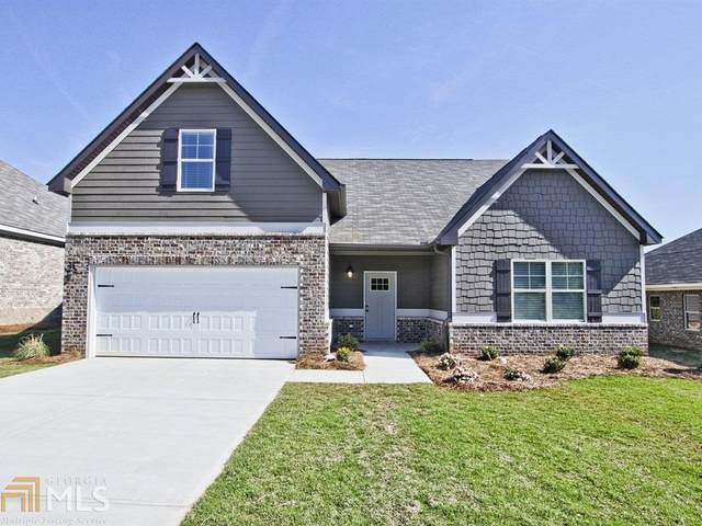 624 St Helena St #109, Locust Grove, GA 30248 (MLS #8860952) :: Tim Stout and Associates