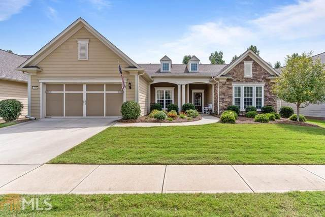 610 Bentgrass Court, Griffin, GA 30223 (MLS #8860984) :: Athens Georgia Homes