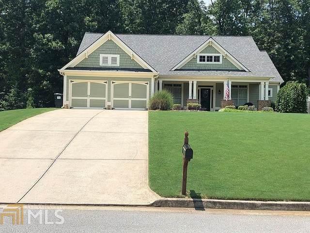 160 Sweetwater Bridge Cir, Douglasville, GA 30134 (MLS #8861006) :: Buffington Real Estate Group
