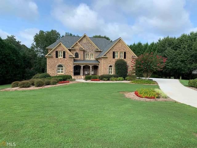 277 Camp Creek Rd, Lilburn, GA 30047 (MLS #8861068) :: Buffington Real Estate Group
