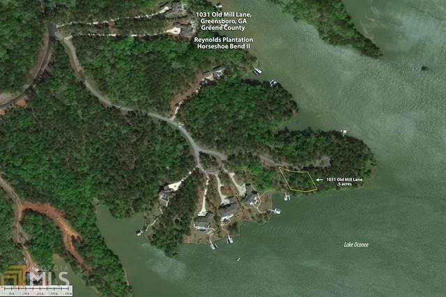 1031 Old Mill Ln, Greensboro, GA 30642 (MLS #8861178) :: Scott Fine Homes at Keller Williams First Atlanta