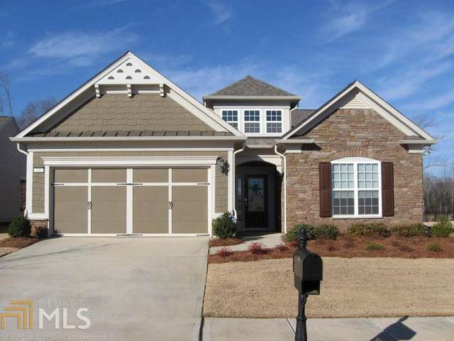 436 Beacon Ct, Griffin, GA 30223 (MLS #8862001) :: Bonds Realty Group Keller Williams Realty - Atlanta Partners