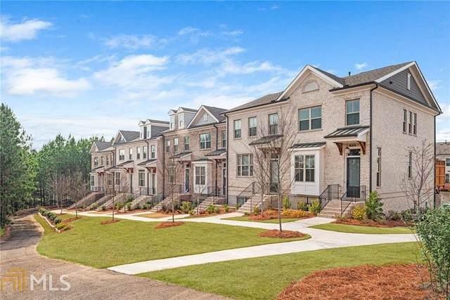 3716 Alstead Manor Way, Suwanee, GA 30024 (MLS #8862004) :: Keller Williams