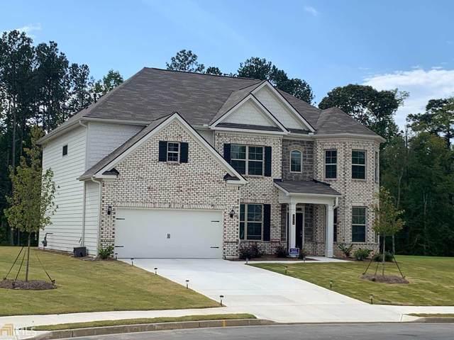 3460 Deaton Trl, Buford, GA 30519 (MLS #8862644) :: Buffington Real Estate Group