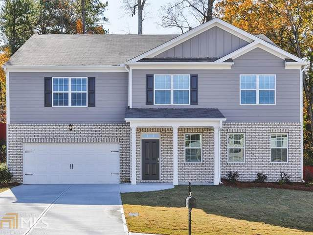77 Oakhurst Gln, Fairburn, GA 30213 (MLS #8862869) :: Keller Williams Realty Atlanta Partners