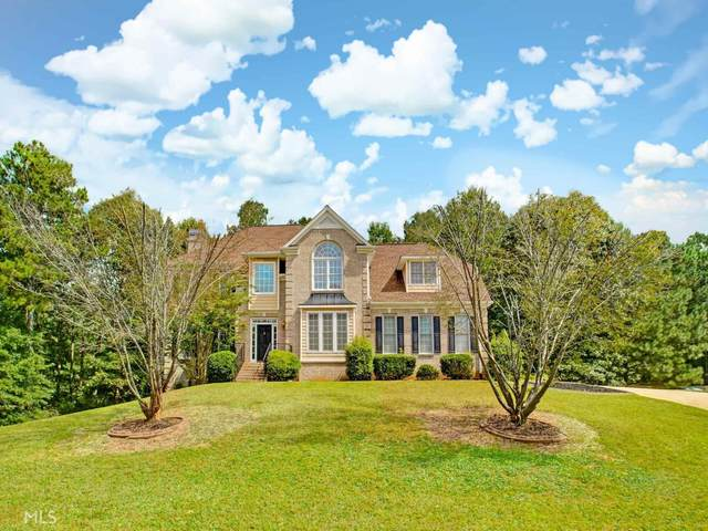 288 Summer Ridge Dr, Villa Rica, GA 30180 (MLS #8863079) :: Bonds Realty Group Keller Williams Realty - Atlanta Partners