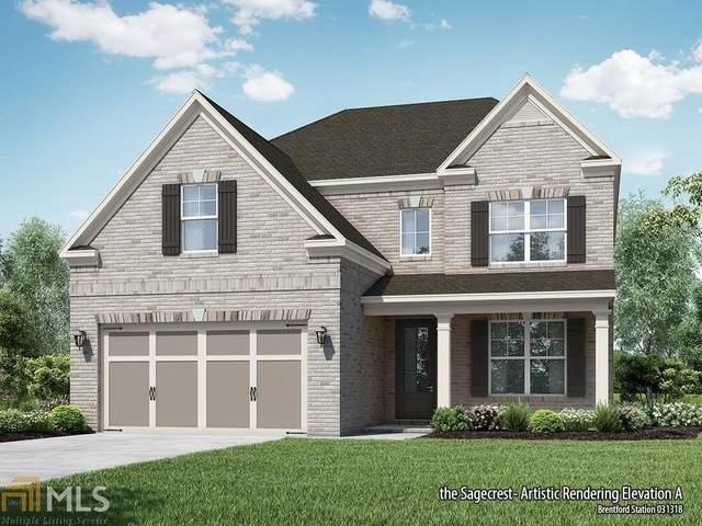 4361 Thacker Ln, Sugar Hill, GA 30518 (MLS #8863286) :: Keller Williams Realty Atlanta Partners