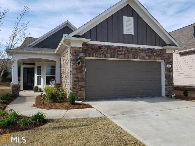 518 Pale Beauty Ct, Griffin, GA 30223 (MLS #8863418) :: Buffington Real Estate Group