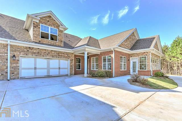 201 Haven Circle, Douglasville, GA 30135 (MLS #8863438) :: Tim Stout and Associates