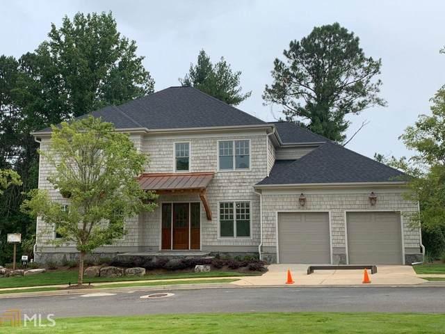 2578 Middle Coray Cir, Marietta, GA 30066 (MLS #8863578) :: Keller Williams Realty Atlanta Partners