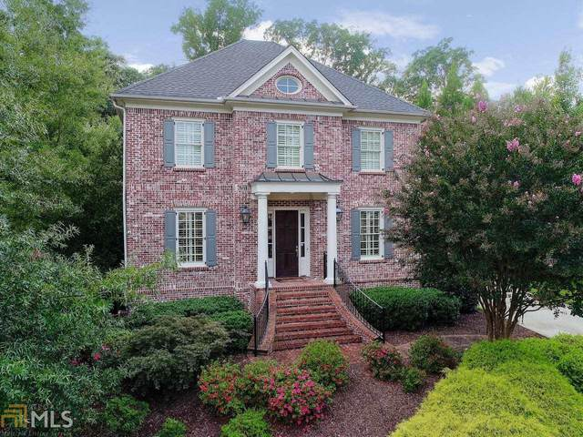 1710 High Trl, Atlanta, GA 30339 (MLS #8863623) :: Regent Realty Company