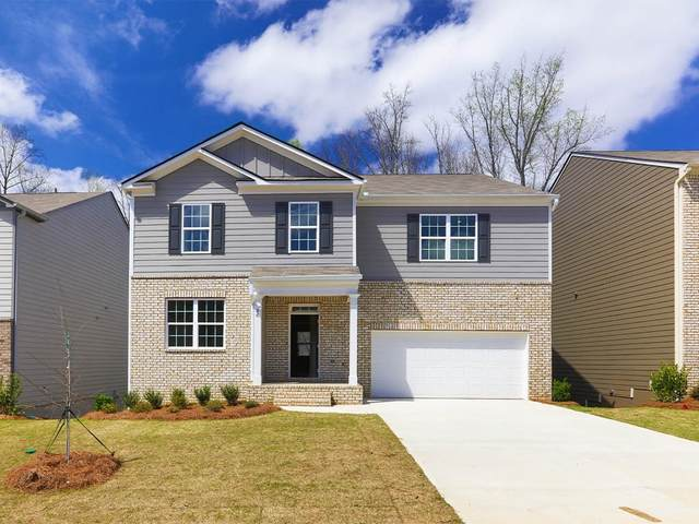 54 Oakhurst Gln, Fairburn, GA 30213 (MLS #8863700) :: Keller Williams Realty Atlanta Partners