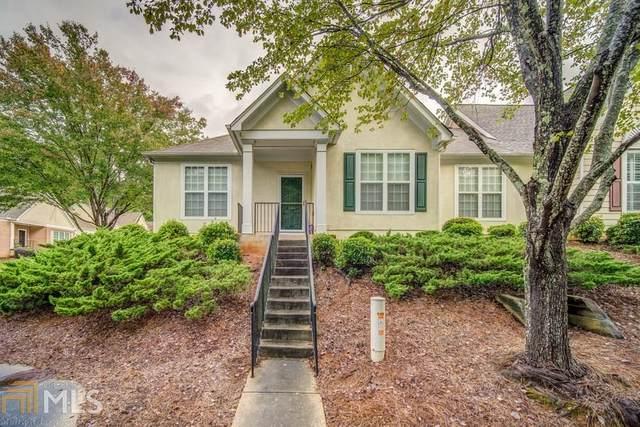 226 Cottsford Drive, Atlanta, GA 30331 (MLS #8864451) :: Rich Spaulding