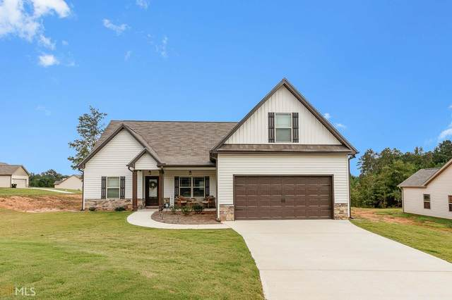 1016 Holliday Pass, Griffin, GA 30223 (MLS #8864752) :: Tommy Allen Real Estate