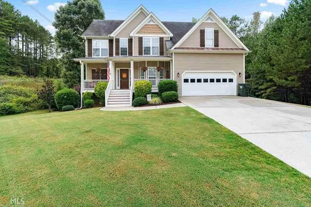 257 Harborside Drive, Dallas, GA 30132 (MLS #8865099) :: Rich Spaulding