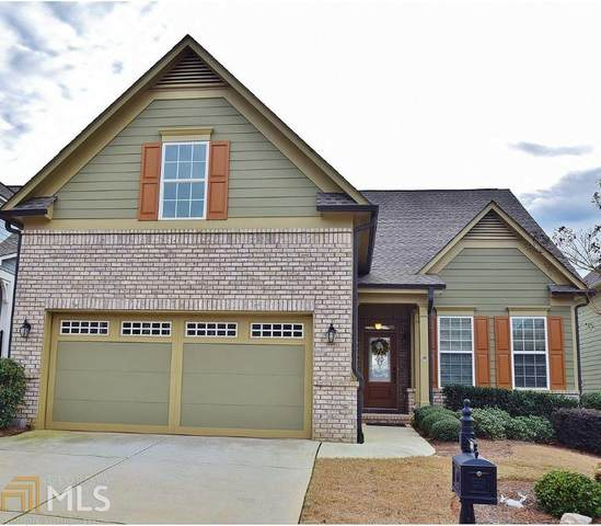 3631 Majestic Oak Dr, Gainesville, GA 30504 (MLS #8866159) :: Crown Realty Group
