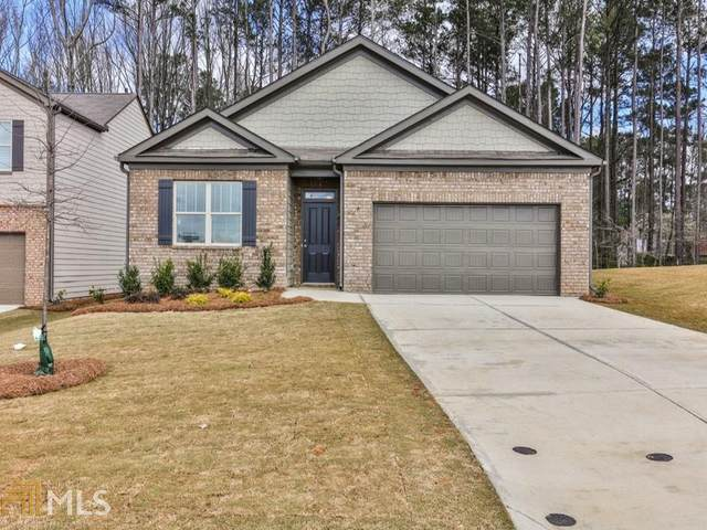51 Walnut Grove Way, Pendergrass, GA 30567 (MLS #8866979) :: Keller Williams Realty Atlanta Partners