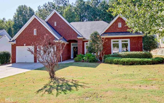 20 Hidden Woods Ln, Newnan, GA 30265 (MLS #8867511) :: Keller Williams Realty Atlanta Partners