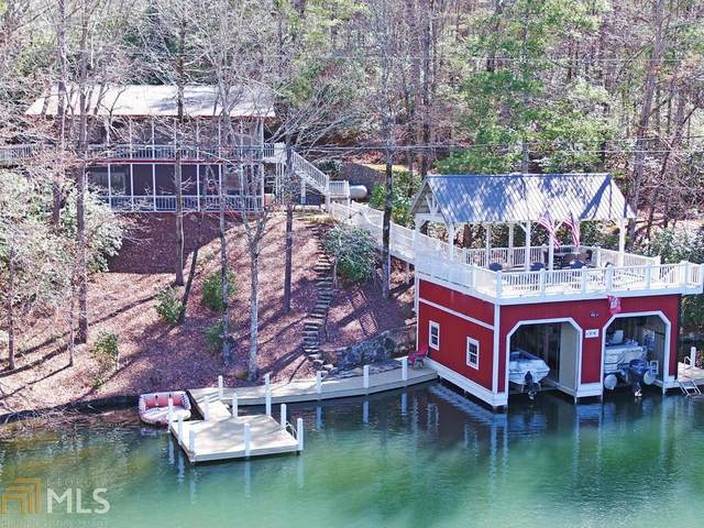 72 Emmaus Ln, Clarkesville, GA 30523 (MLS #8867991) :: Keller Williams Realty Atlanta Classic
