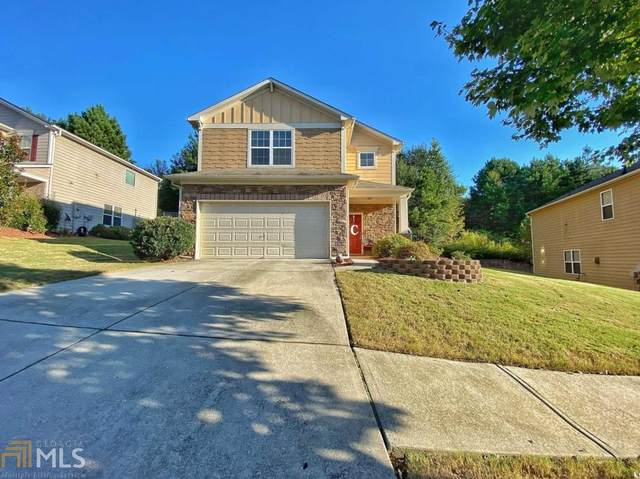 6323 Marsh Hill Trl, Sugar Hill, GA 30518 (MLS #8868148) :: Keller Williams Realty Atlanta Partners
