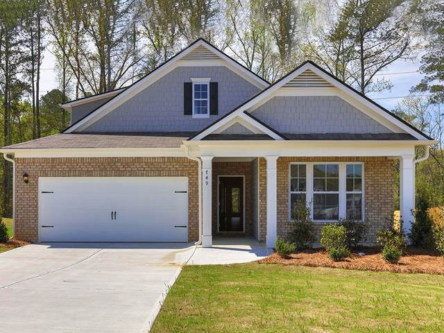 2441 Legacy Village Dr, Lithia Springs, GA 30122 (MLS #8869612) :: Keller Williams Realty Atlanta Partners