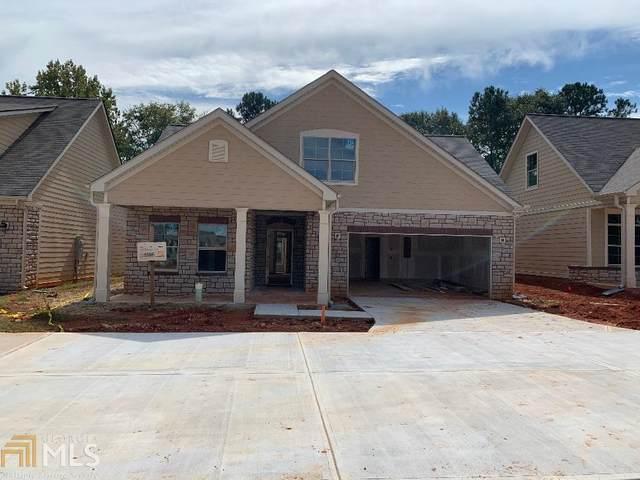 249 Fenwick Cir, Mcdonough, GA 30253 (MLS #8871230) :: Amy & Company | Southside Realtors