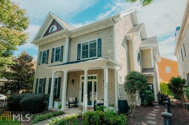 488 Carter Ave, Atlanta, GA 30317 (MLS #8871333) :: Maximum One Greater Atlanta Realtors