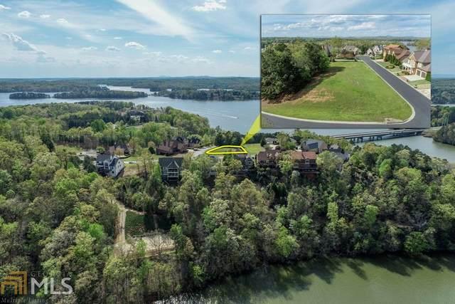 2750 NE Point Overlook, Gainesville, GA 30501 (MLS #8871483) :: Keller Williams Realty Atlanta Partners