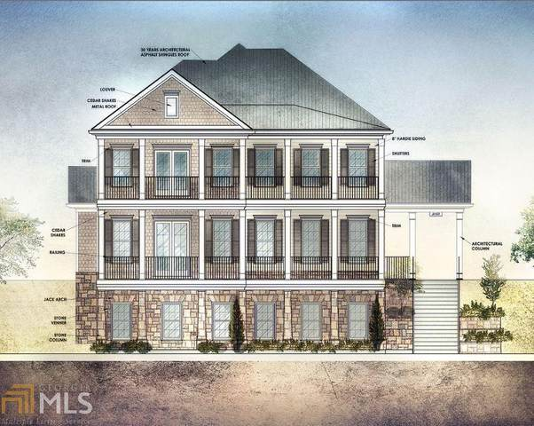 2153 SE Cooper Lake Rd, Smyrna, GA 30080 (MLS #8871713) :: Keller Williams Realty Atlanta Partners