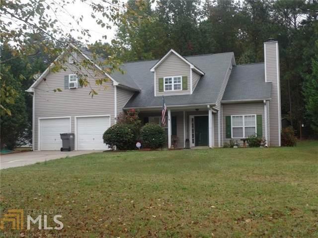 1840 Hampton Pass, Douglasville, GA 30134 (MLS #8872187) :: Crown Realty Group