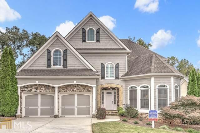 3311 Marina View Way, Gainesville, GA 30506 (MLS #8872557) :: Keller Williams Realty Atlanta Partners