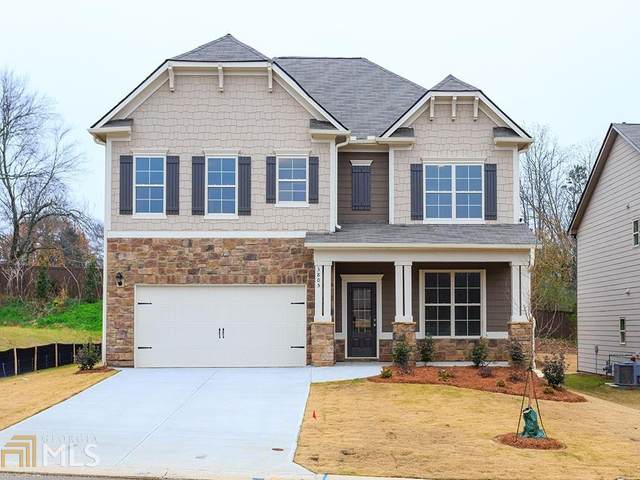 288 Yaupon Trl, Braselton, GA 30517 (MLS #8873228) :: Maximum One Greater Atlanta Realtors