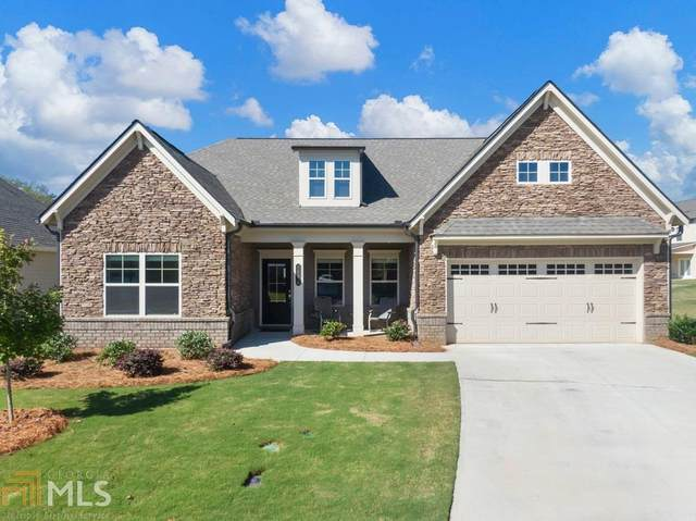 4508 SW Banshire Cir, Gainesville, GA 30504 (MLS #8874096) :: Crown Realty Group