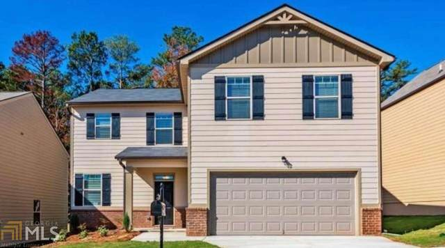 117 Conroe Ct 2020 #2020, Braselton, GA 30517 (MLS #8874344) :: Team Reign
