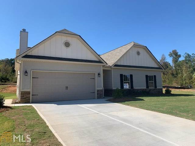 11 Roundabout Ln, Adairsville, GA 30103 (MLS #8874664) :: Keller Williams Realty Atlanta Partners