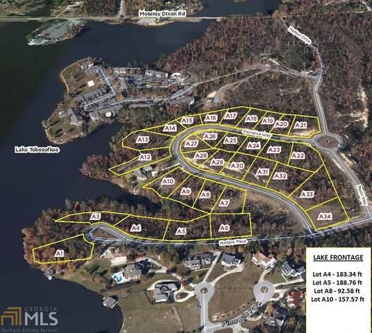 266 Shoreline Way, Macon, GA 31220 (MLS #8874745) :: Team Cozart