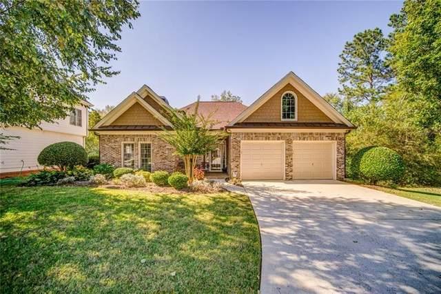 1245 Brentwood Ct, Douglasville, GA 30135 (MLS #8874861) :: Keller Williams Realty Atlanta Partners