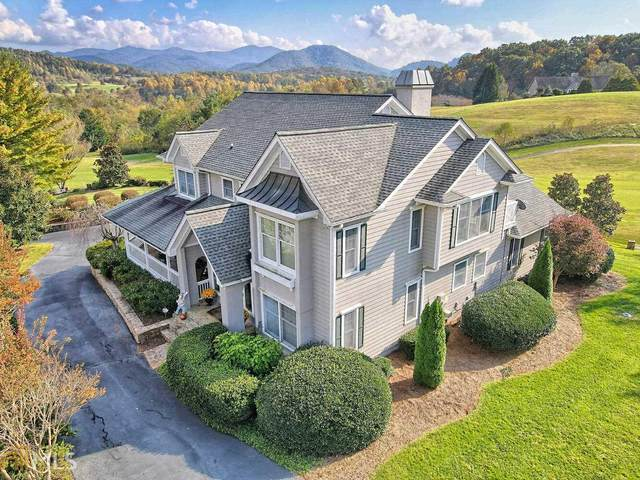 1372 Mountain Harbour Dr, Hayesville, NC 28904 (MLS #8874883) :: AF Realty Group