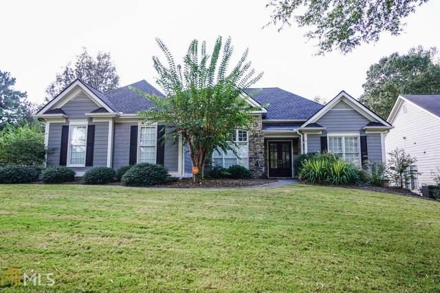 22 Riverwood Glen, Dallas, GA 30157 (MLS #8875412) :: Athens Georgia Homes