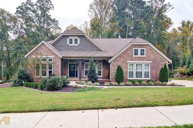 125 Millstone Way, Canton, GA 30115 (MLS #8876067) :: Scott Fine Homes at Keller Williams First Atlanta