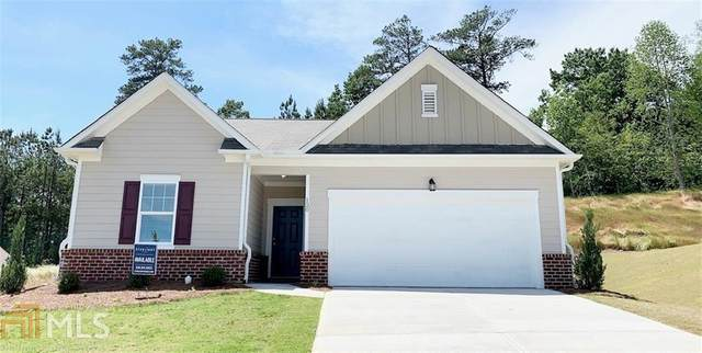 207 Cantania Way #89, Cartersville, GA 30120 (MLS #8876114) :: Keller Williams Realty Atlanta Classic