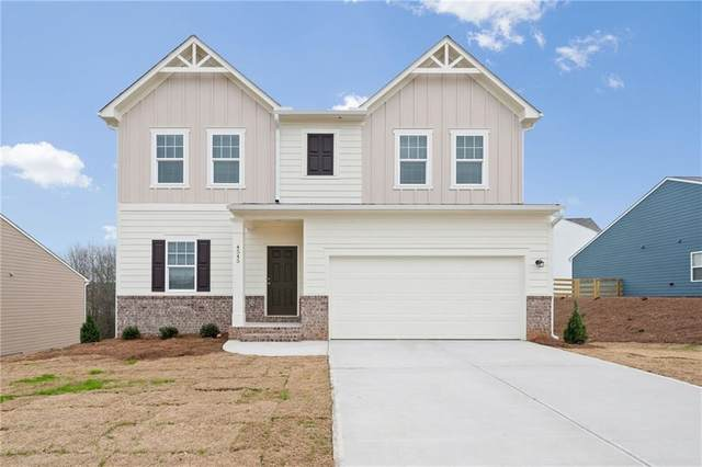 104 Siena Dr #93, Cartersville, GA 30120 (MLS #8876121) :: Keller Williams Realty Atlanta Classic