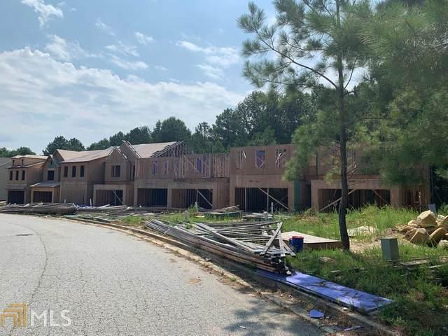 7801 Rock Rose Lane, Fairburn, GA 30213 (MLS #8876233) :: AF Realty Group
