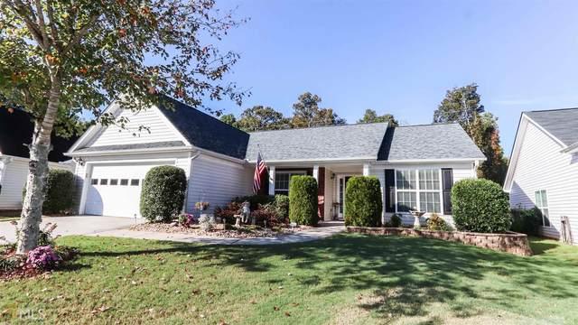 45 Horizon Hill, Newnan, GA 30265 (MLS #8876614) :: Rettro Group