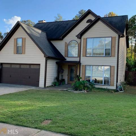 2440 Suwanee Lakes Trl, Suwanee, GA 30024 (MLS #8876808) :: Keller Williams Realty Atlanta Partners