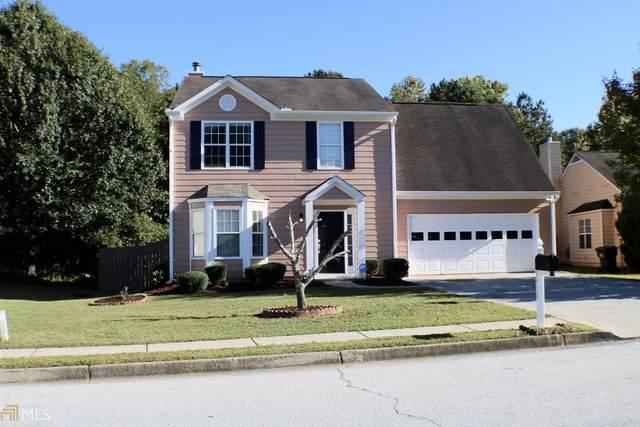 2410 Lofton Court, Lawrenceville, GA 30044 (MLS #8876869) :: RE/MAX One Stop