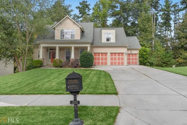 375 Lafayette Ave, Fayetteville, GA 30214 (MLS #8877513) :: Rettro Group