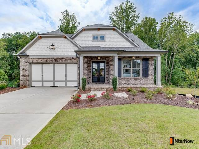 3730 Montebello Pkwy, Cumming, GA 30028 (MLS #8877877) :: Keller Williams Realty Atlanta Partners