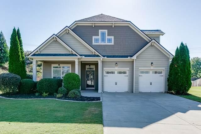 5727 Berkshire Trce, Braselton, GA 30517 (MLS #8877879) :: Keller Williams Realty Atlanta Partners