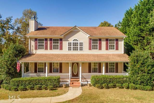 200 Smith And Wesson Way, Jasper, GA 30143 (MLS #8877910) :: Buffington Real Estate Group